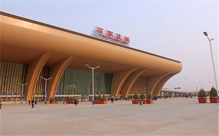 石家庄火车站